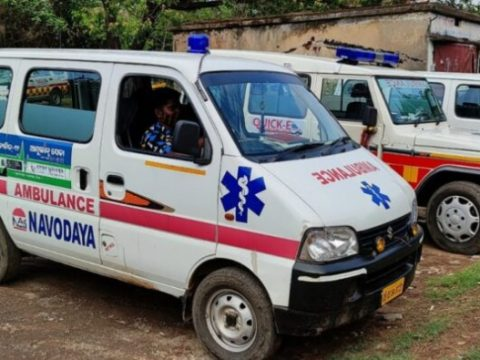 bbsr ambulance